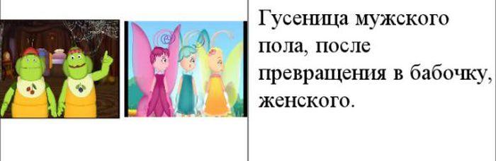 Интересное в мультфильмах (15 фото)