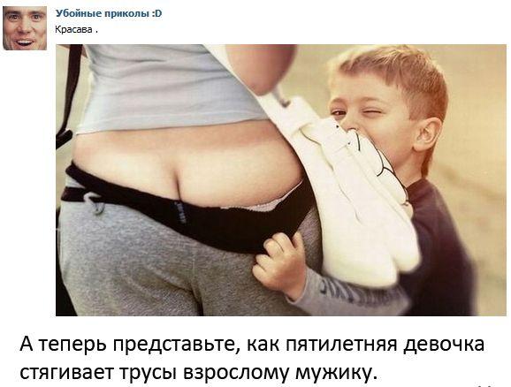 Фотоприкол онлайн