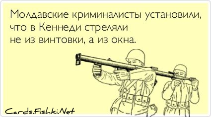 Хохоталка - Страница 3 Otkritka-0014