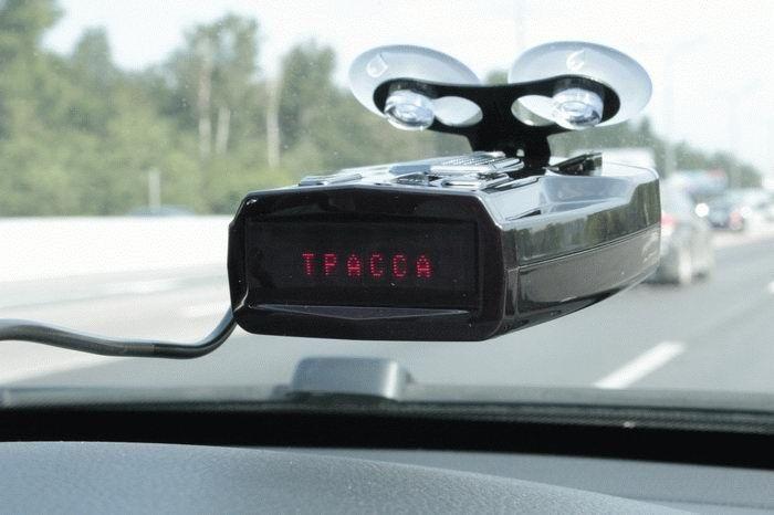 Изобретён радар-детектор против Стрелка-СТ и М (3 фото + видео)