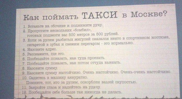 Фото онлайн