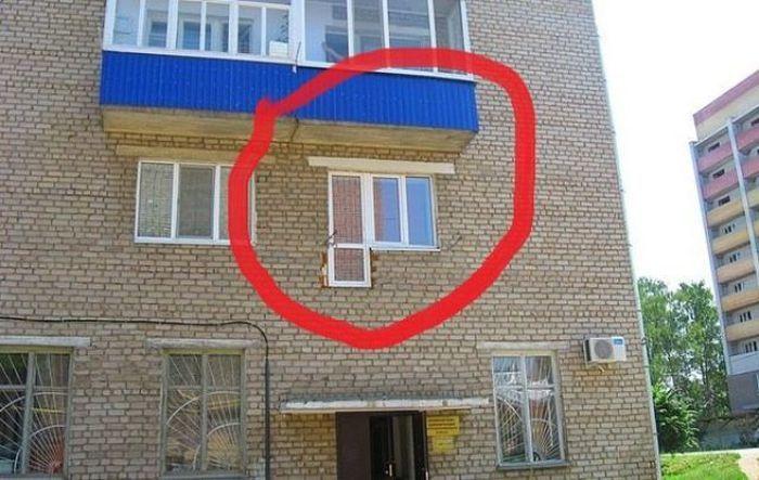 Фотоприкол бесплатно балкон, дом, прикол, угадай страну