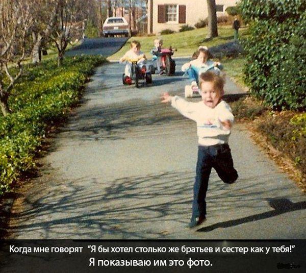 Смешная фотогалерея бежит, братья, прикол, семья