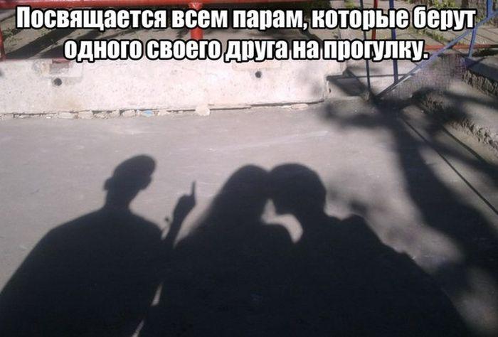 Шикарное фото друг, пара, прикол, тень
