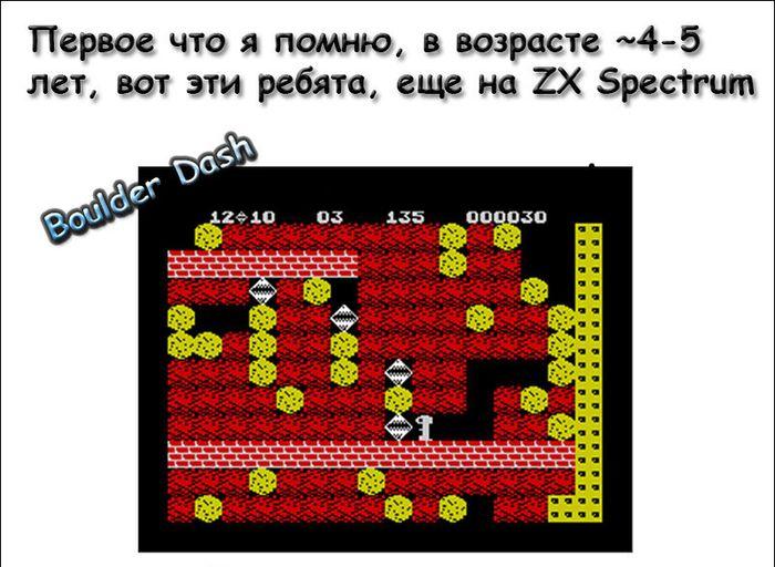 игры, ностальгия,