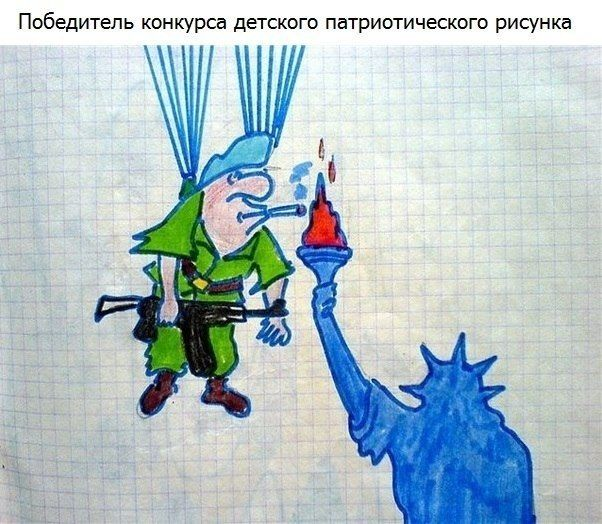 Фотоприкол онлайн бесплатно военный, рисунок, солдат, сша