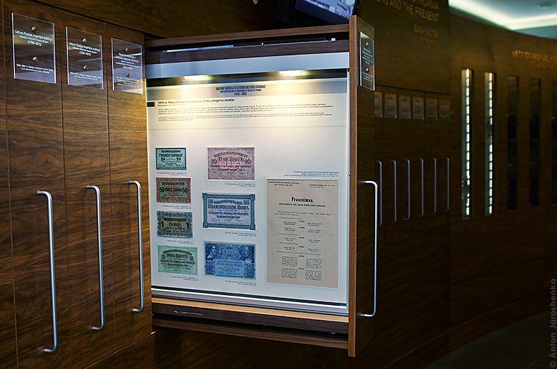 Музей денег вВильнюсе (25фото)