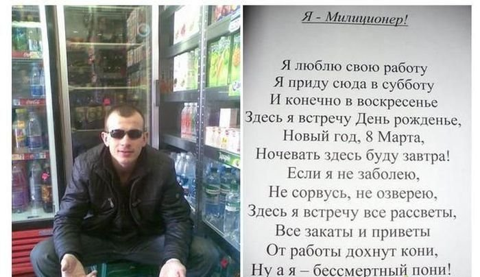 милиция, украина, социальные сети