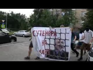 Акция украинских националистов
