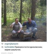Будни простого русского мужика