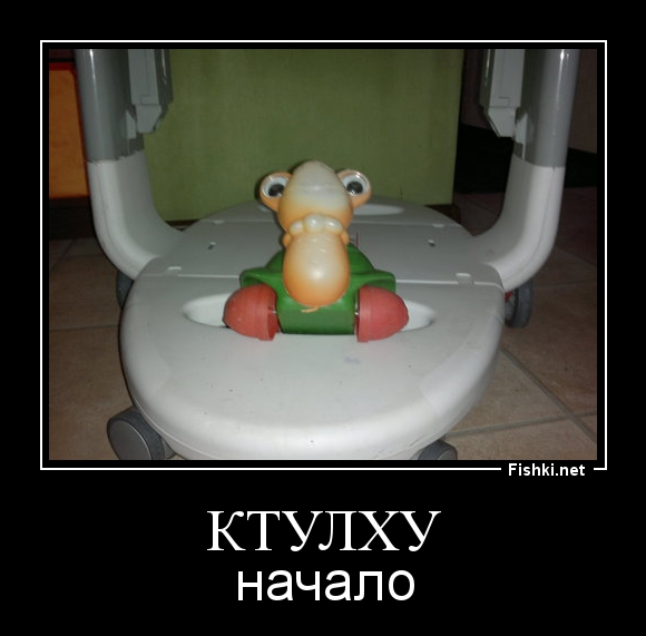 КТУЛХУ