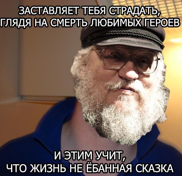 Прекрасные фото борода, картинка с надписью, писатель, старик