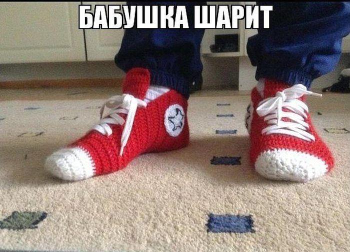 Фотоальбом бабушка, круто, носки, связала