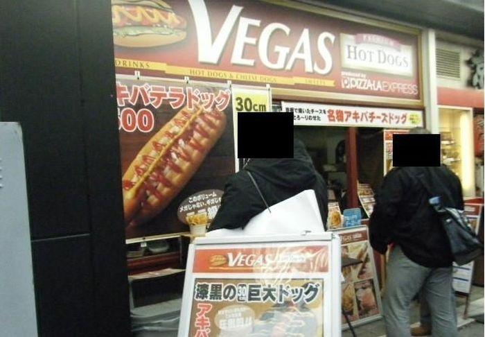 хот-дог, сосиска, япония, черная сосиска