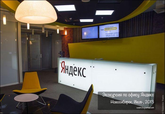 новосибирск, бизнес, блог-тур, репортаж, яндекс, yandex