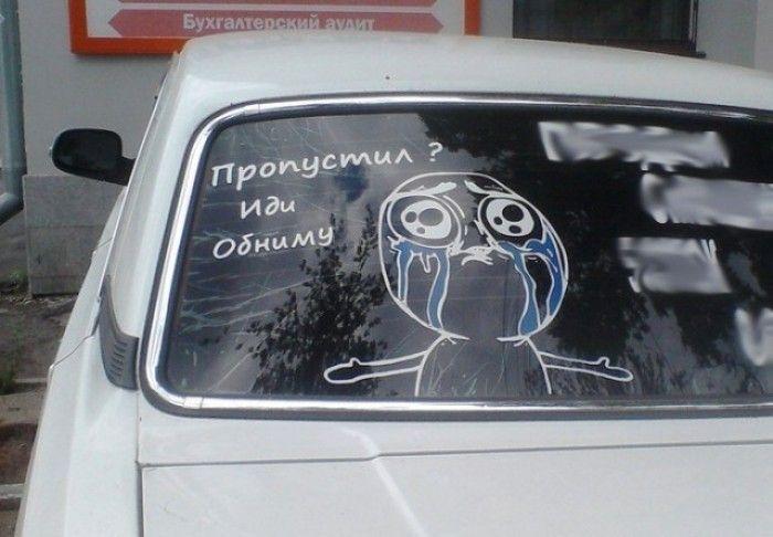 Прикольные наклейки на авто фото