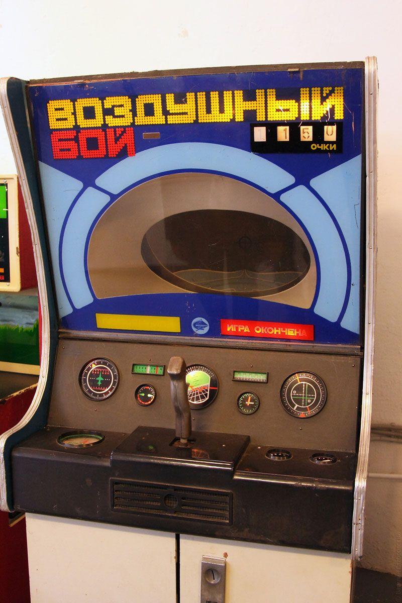 Скачать Бесплатно И Без Регистрации Симуляторы Игровых Автоматов