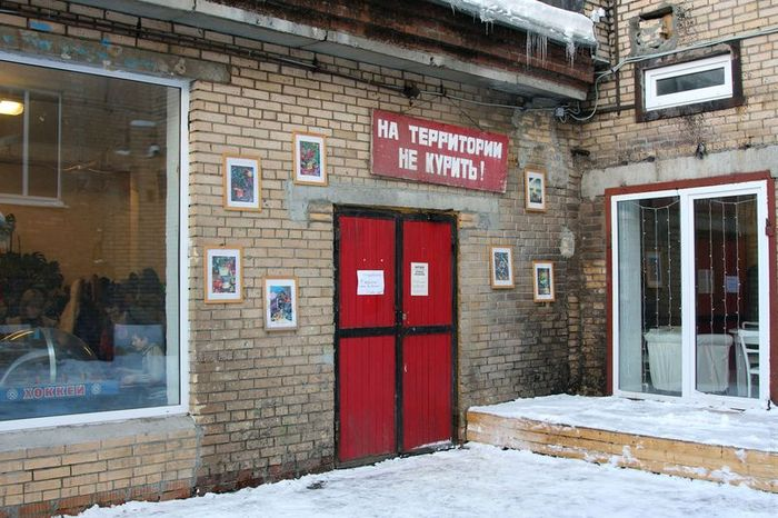 музей, игровые автоматы, советское время