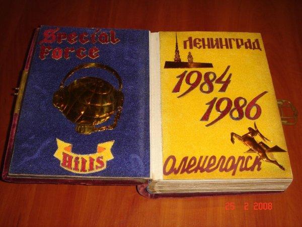 дембель, армия, дембельский альбом