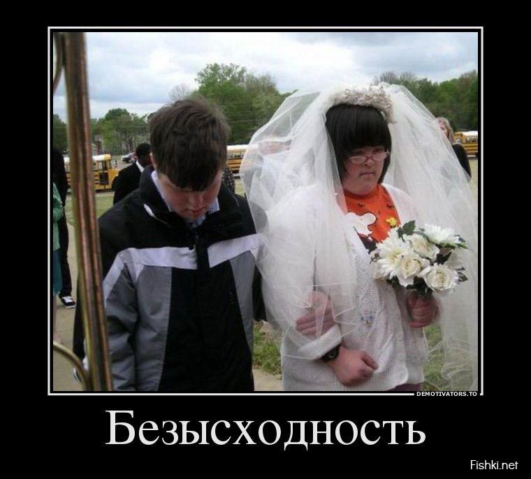 карьер опутан демотиваторы со свадеб благодаря