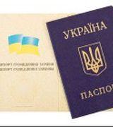 Новый закон о прописке скрутит украинцев в бараний рог!