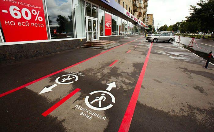 авто, москва, пешеходы, разметка, тротуары