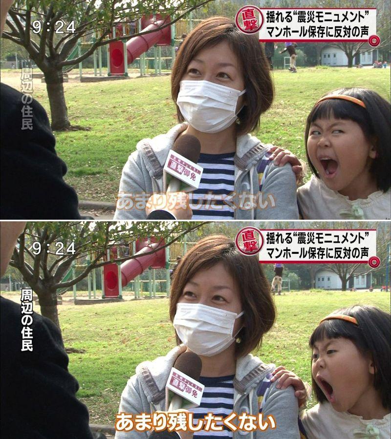 Пикантный фотоприкол выражение лица, маска, ребенок, япония