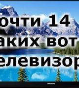 Депутат задолжал государству 400 лямов
