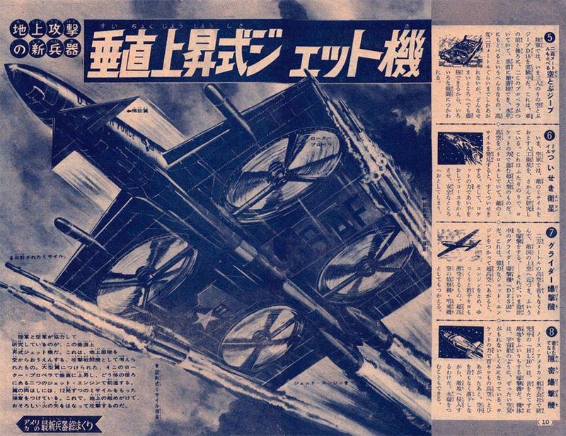 авто, япония, ретрофутуризм, будущее