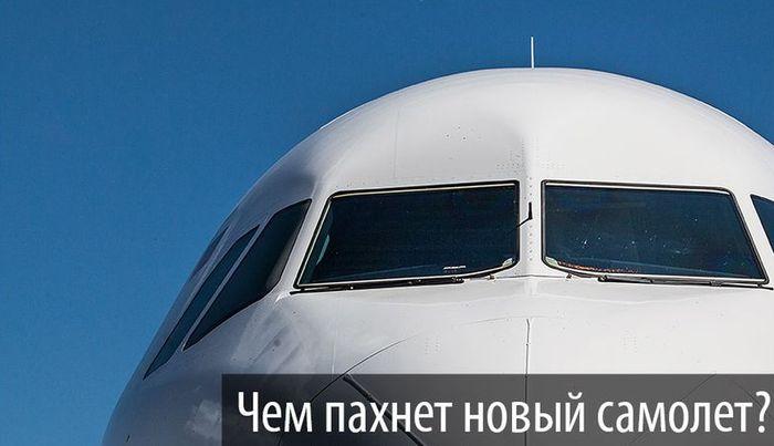 самолет, боинг, а321