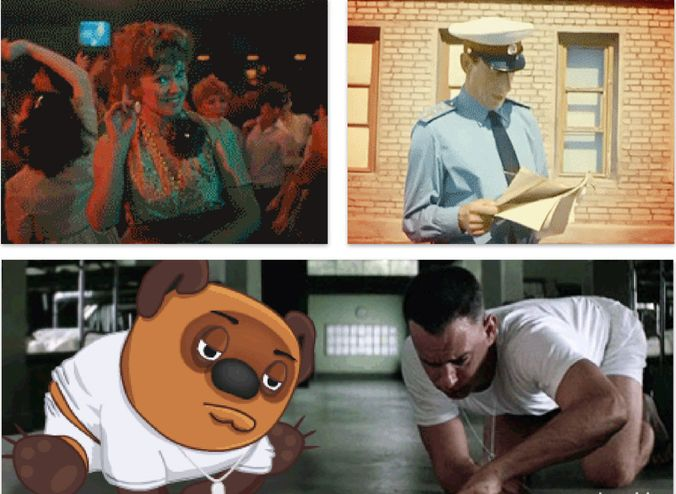 гифки, анимахи, позитив, кино,  голливуд
