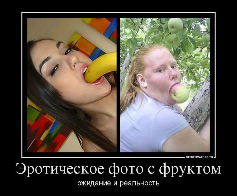 Оправдание женщины Апполинария Суслова