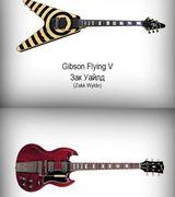 Известные гитары известнейших исполнителей (4 фото)