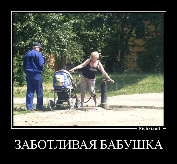 Заботливая бабушка