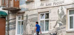 Боровск: город в городе