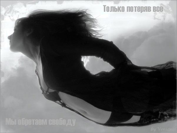 Грустные картинки «Боль в душе» (36 фото) • Развлекательные картинки | 452x602