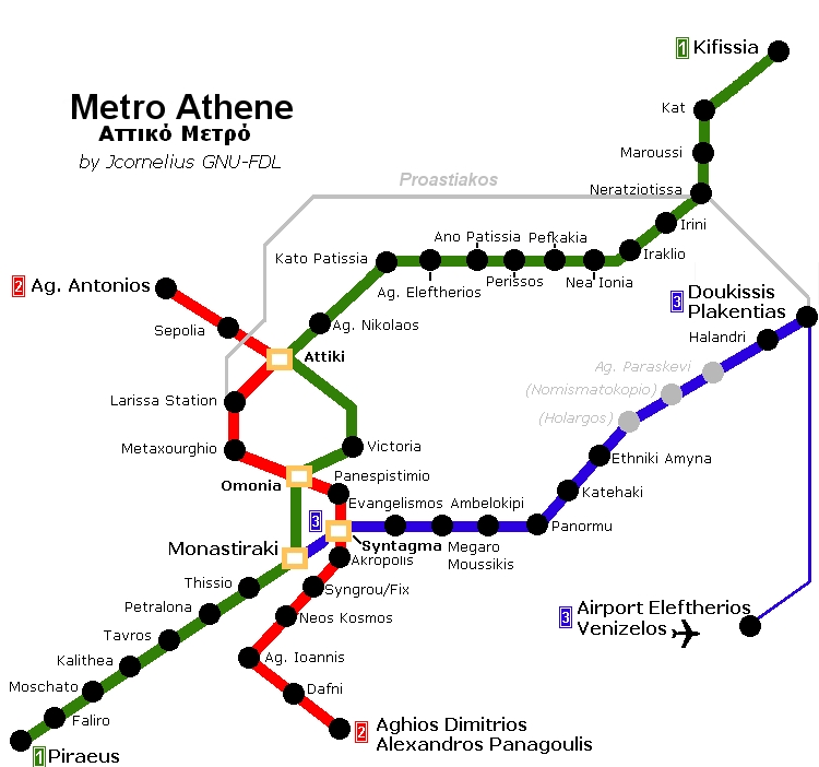 Афины, столица Греции.