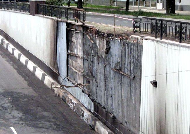 Авария фуры в Донецке (32 фото)