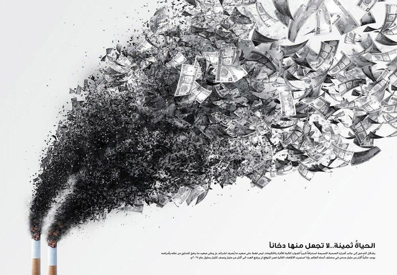Imagenes Gráficas Anti-Tabaco