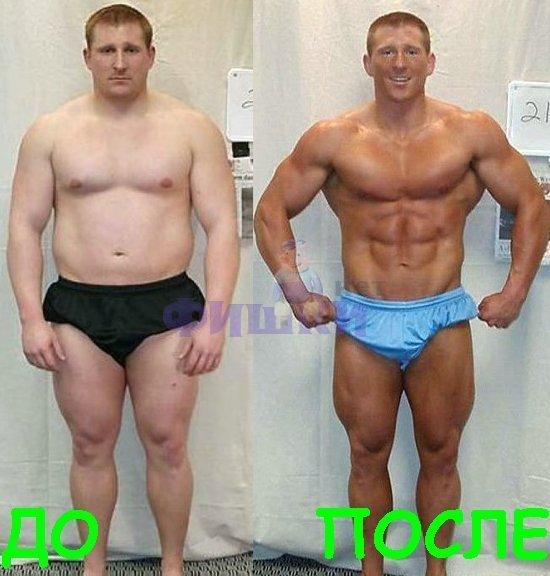 SuperEasy Ways To Learn Everything About dopo quanto si vedono gli effetti degli steroidi