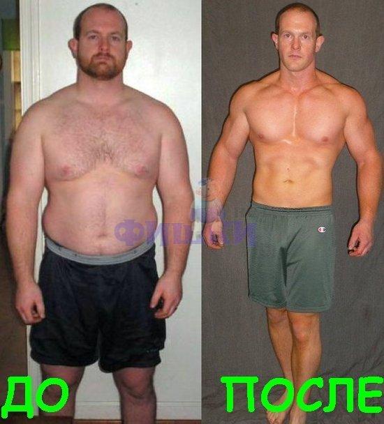 декорировать результаты тренировок людей до и после фото используют его