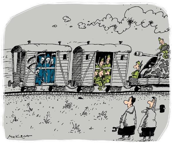 Карикатуры на Нас (32 картинки)