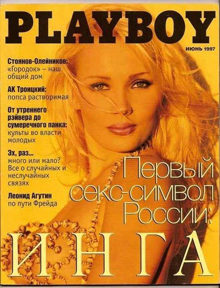 Перейти к книге: Фразеология современного английского языка. Playboy Росси