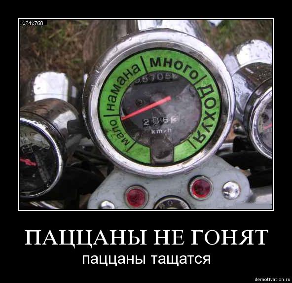 http://ru.fishki.net/picsw/082009/17/demotiv/006.jpg