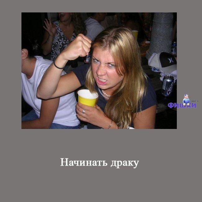 14 фактов, которые не стоит делать по пьяне