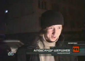 Туповатый автоугонщик