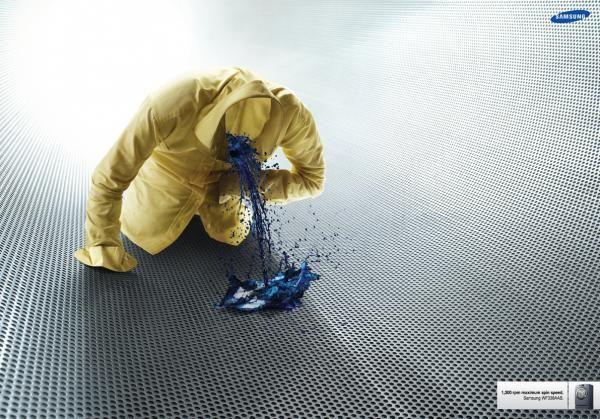 Samsung washing machine: Ink, SAMSUNG WASHING MACHINE, FP7 DOHA, SAMSUNG, Печатная реклама