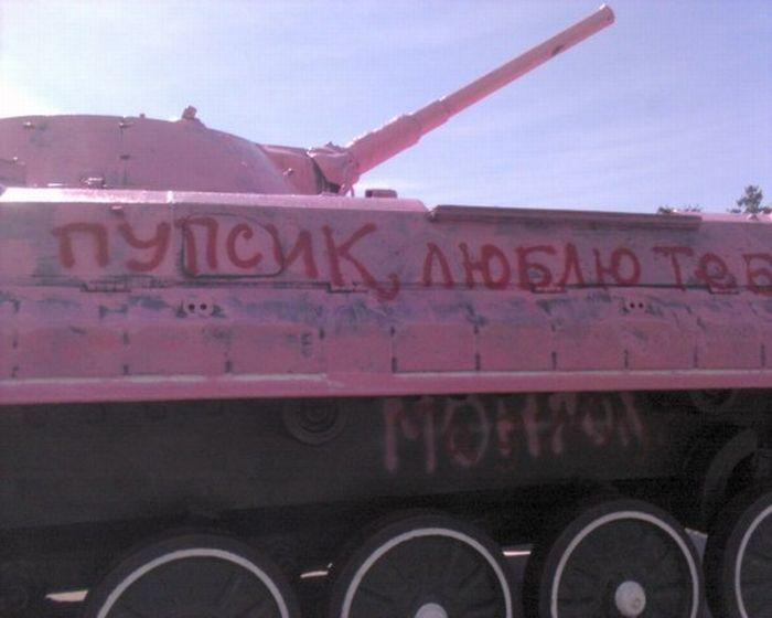 """Картинки по запросу """"розовый танк"""""""