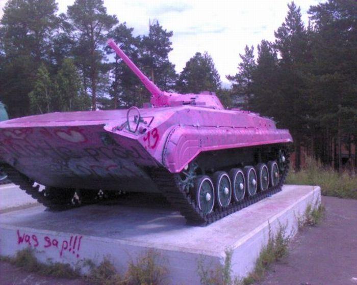 следует также танк розовый фото упустите