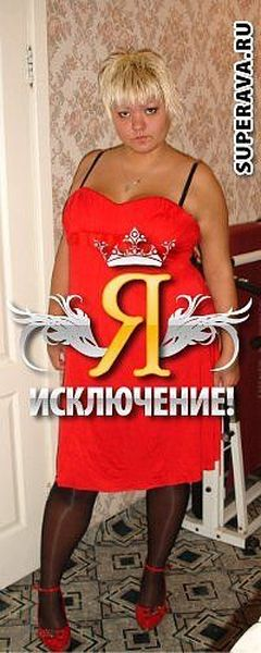 Аватарки из Контакта (38 фото)